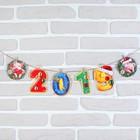 """Гирлянда с прищепками """"С Новым годом"""""""