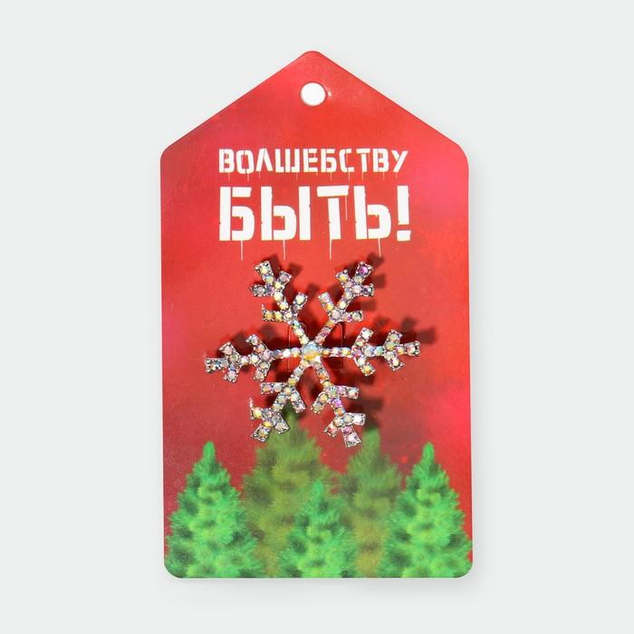 """Брошь новогодняя """"Снежинка"""" малая, цвет радужный в серебре"""