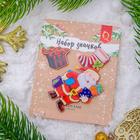 """Набор значков """"Рождественская сказка"""" Санта Клаус, форма МИКС, цветные"""