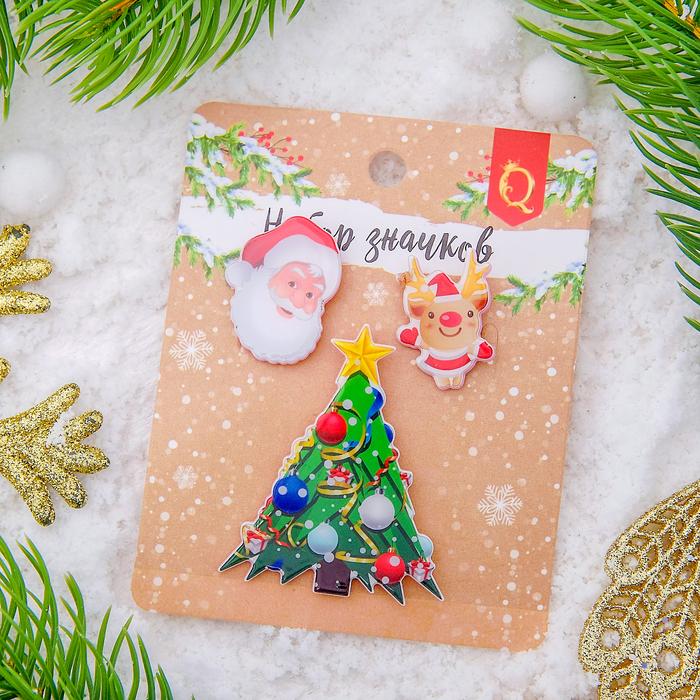 """Набор значков """"Новогодняя сказка"""" ёлка новогодняя, форма МИКС, цветные"""