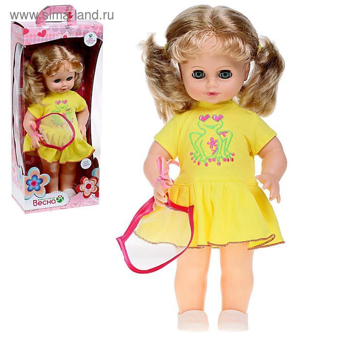 """Кукла """"Инна"""" 14, со звуковым устройством, 43 см"""