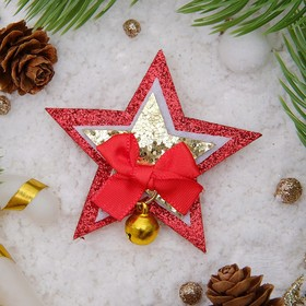 """Brooch """"Star graduate"""", the color red-gold"""