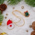 """Брошь """"Рождественская сказка"""" на цепочке, санта, цветная в золоте"""