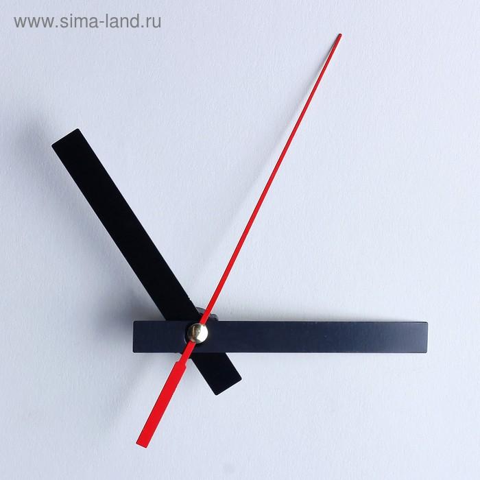 Комплект из 3-х стрелок для часов чёрные 68/95/143  (фасовка 100 наборов)