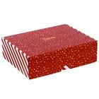 Коробка складная «Зимняя радость», 30,7 х 22 х 9,5 см
