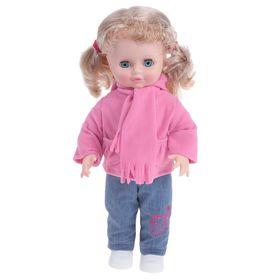 Кукла «Инна 38» со звуковым устройством, 43 см Ош