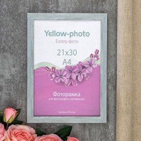 "Photo frame 21x30 cm yellow Photo of ""Provence"" 226-8 blue mist, plastic"