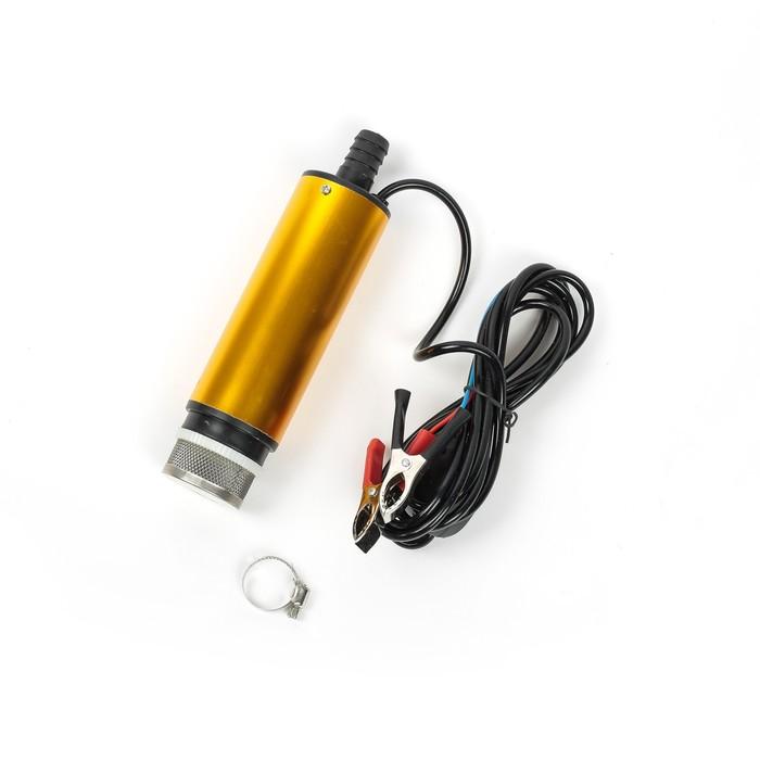 Насос для перекачки топлива, от аккумулятора, 12 В