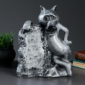 """Копилка """"Волк у камня"""" 25х12х32см серебро"""