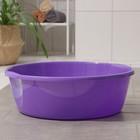 Таз пластмассовый 20 л, цвет МИКС