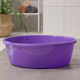Таз пластмассовый 20 л, цвет МИКС Ош