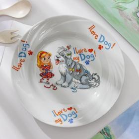 Тарелка мелкая «Мой любимый пёс», d=17,5 см, рисунок МИКС