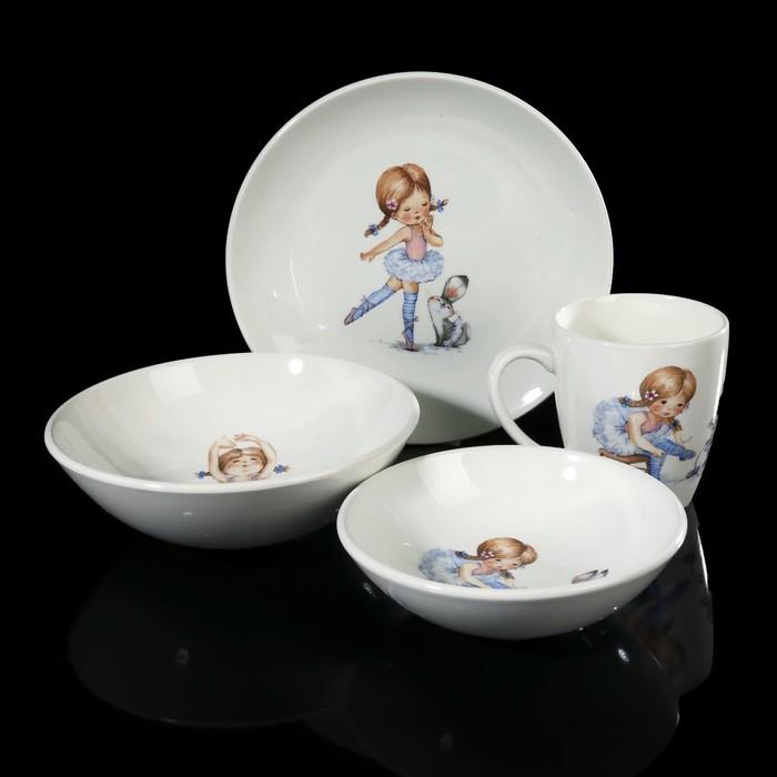 "Набор посуды ""Соната. Балерина"", 4 предмета"