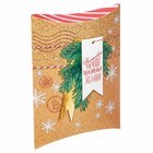 Коробка подарочная «Волшебство вокруг», 8 × 14.5 см