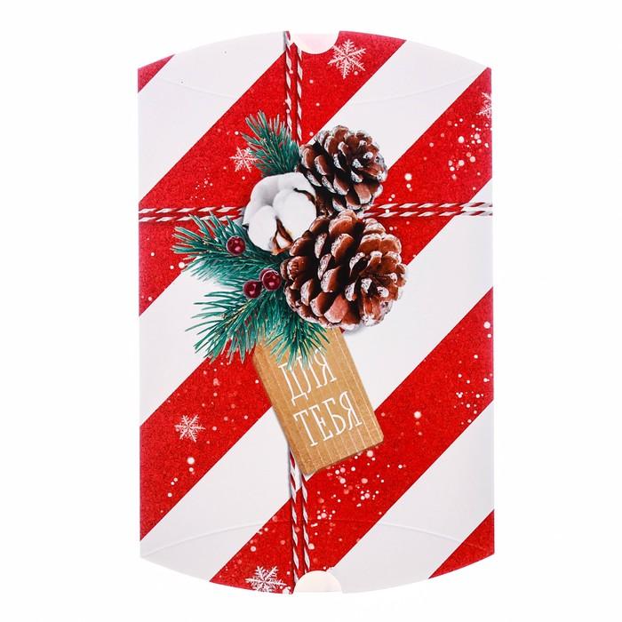 Коробка складная фигурная «Для тебя в Новый год», 26 × 19 × 4 см