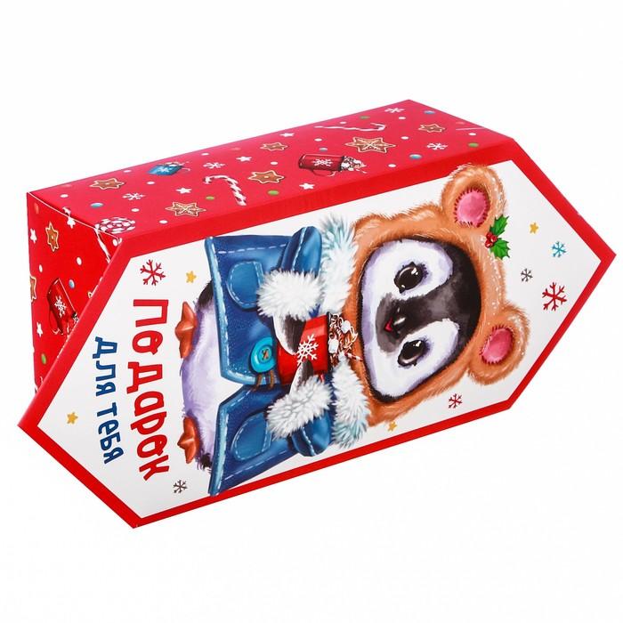 Сборная коробка‒конфета «Подарок для тебя», 14 × 22 × 8 см