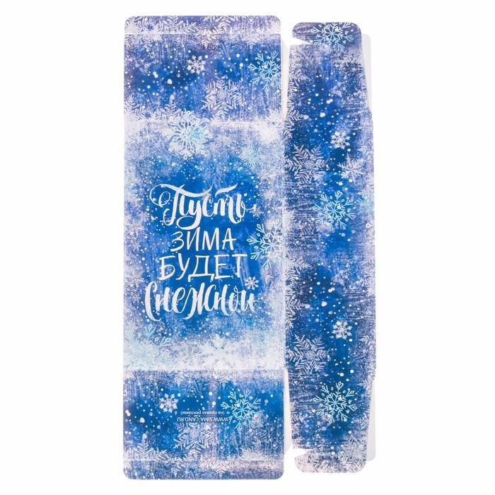 Сборная коробка‒конфета «Пусть зима будет снежной», 14 × 22 × 8 см