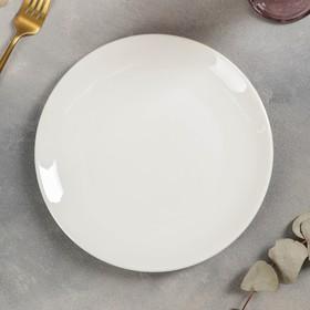 Тарелка обеденная 23 см White Label Ош