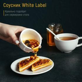 Соусник 7х7х5 см White Label Ош