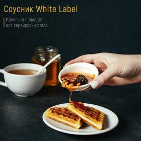 Соусник 7,5х7,5х2,2 см White Label Ош
