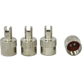 Колпачки на ниппели универсальные с ключом для золотника, AutoStandart Ош