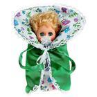 Кукла «Юлька», 21 см, МИКС