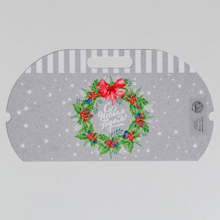 Коробка подарочная «С Новым годом!», 21.5 × 13.5 × 5 см