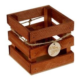 Ящик реечный с биркой 'От всего сердца', венге, 10 х 10 х 9 см Ош