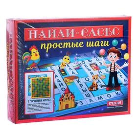 Настольная игра №58 «Найди слово: Простые шаги»