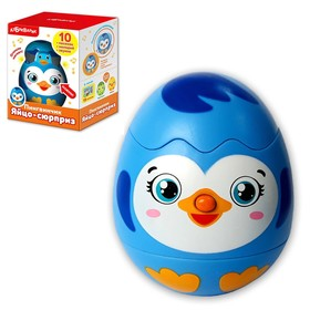 Развивающая музыкальная игрушка «Яйцо-сюрприз Пингвинчик», световые и звуковые эффекты