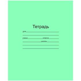 Тетрадь 12 листов, крупная клетка, зелёная, «Маяк»