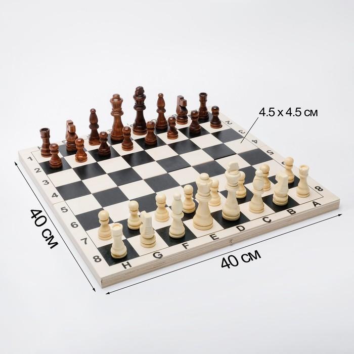 Шахматы гроссмейстерские (доска дерево 40х40 см, фигуры дерево, король h=10.6 см) микс