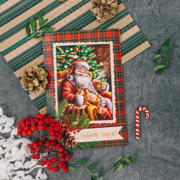 Открытка подарок для деда мороза