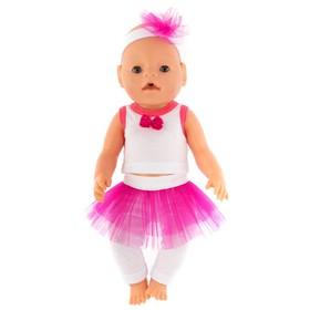 Одежда для пупса «Лосины, юбка-пачка, майка», цвет розовый, р. 38-43 см