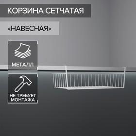 Basket-shelf hanging