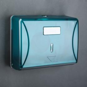 Диспенсер бумажных полотенец в листах, 15,5×19×10 см, пластиковый, цвет голубой - фото 4648469