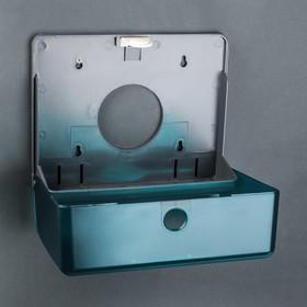 Диспенсер бумажных полотенец в листах, 15,5×19×10 см, пластиковый, цвет голубой - фото 4648472