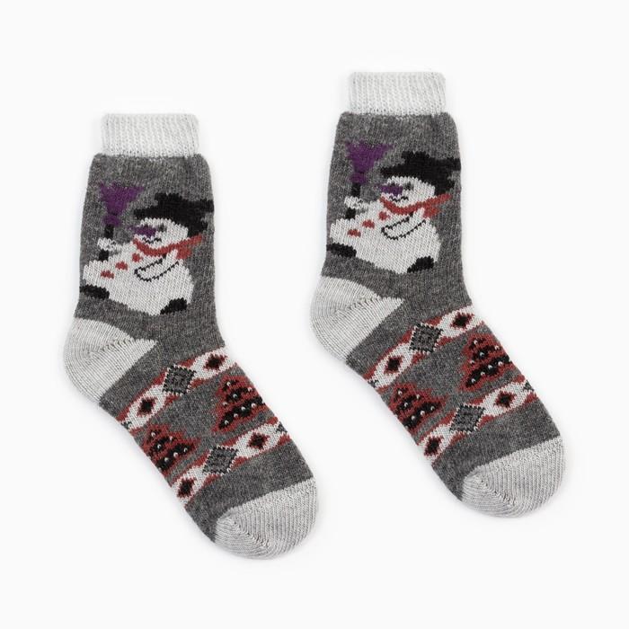 Носки новогодние женские шерстяные «Снеговик», цвет песок, размер 23