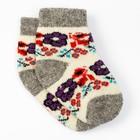 Носки детские шерстяные «Вьюнок», цвет белый, размер 12