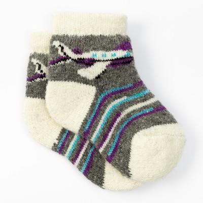 Носки детские шерстяные «Самолетик», цвет серый, размер 10