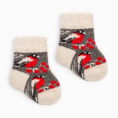 Носки детские шерстяные «Снегирь в снегу», цвет серый, размер 18