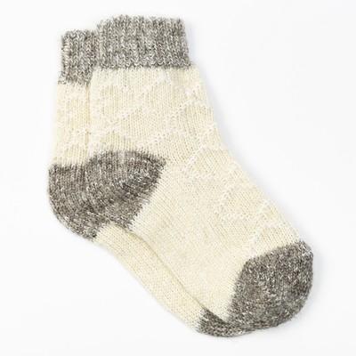 Носки детские шерстяные, цвет белый, размер 18