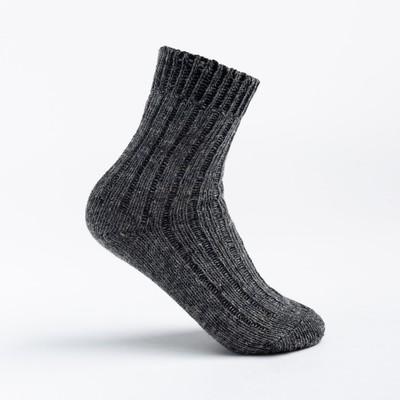 Носки детские шерстяные Рубчик, цвет тёмно-серый, размер 20