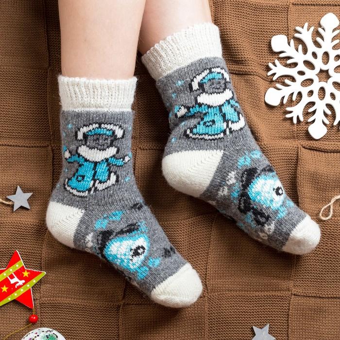 Носки новогодние женские шерстяные «Снегурочка», цвет серый, размер 23