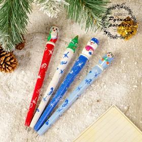 Ручка «Новогодний микс», 1,5х16 см, микс