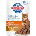Влажный корм Hill's Cat для кошек, индейка кусочки в соусе, пауч, 85 г