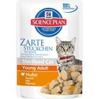 Влажный корм Hill's Cat для стерилизованных кошек, курица, пауч, 85 г