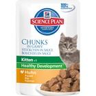 Влажный корм Hill's Cat для котят, курица кусочки в соусе, пауч, 85 г