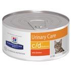 Влажный корм Hill's Cat c/d для кошек, профилактика струвитов, ж/б, 156 г