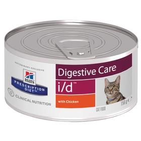 Влажный корм Hill's PD i/d для кошек, при расстройствах ЖКТ, курица, 156 г